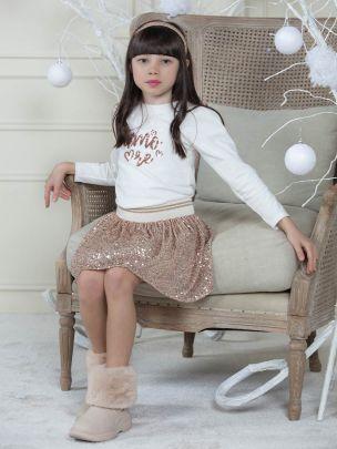 Golden Sequins Skirt